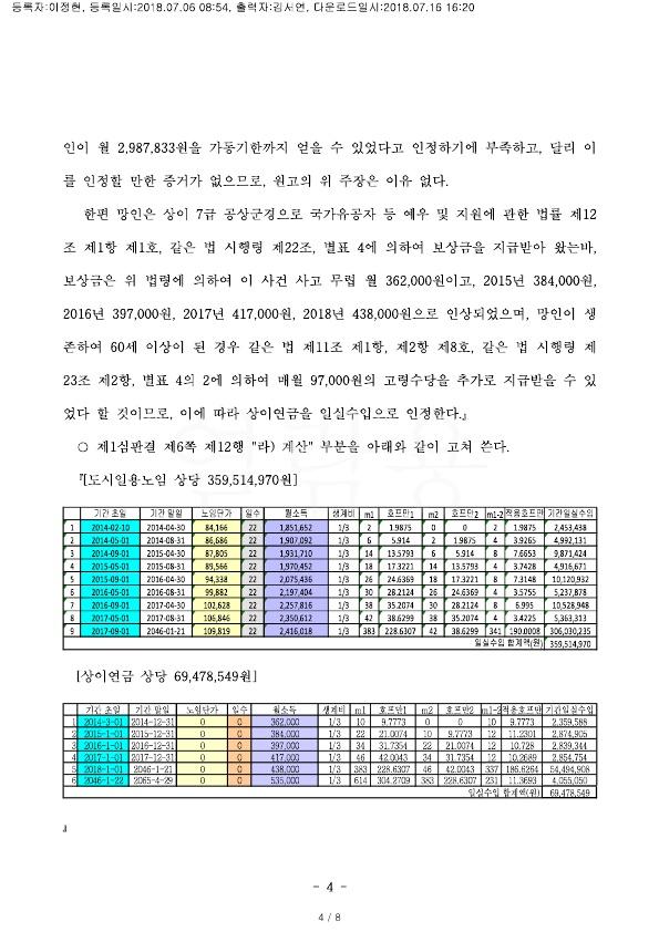 09fb27995bba71cb2ced54d580fe5b2a_1535531551_9422.jpg